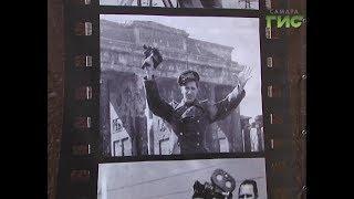 В Самаре открыли мемориальную доску в честь Куйбышевской студии кинохроники