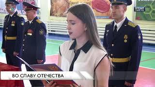 42 школьника в Печоре принесли присягу