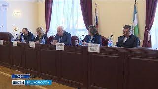 В Верховном суде Башкирии обсудили перспективы и итоги работы за 2017 год