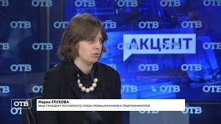 """""""Акцент с Евгением Ениным"""": Мария Глухова"""