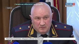 Пресс конференция министра МВД РМ Юрия Васильевича Арсентьева