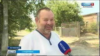 Жители Трусовского района недовольны измененный схемой движения в сторону ерика Коньга
