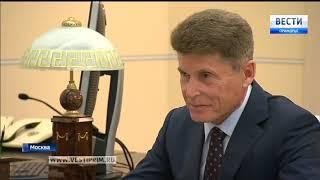 Олег Кожемяко назначен врио губернатора Приморского края