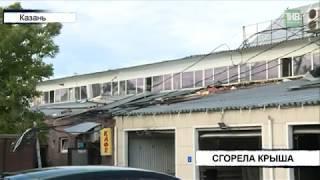 Сгорели крыши автомойки и кафе - ТНВ