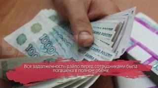 На голодном пайке: Сокольское райпо не платило своим сотрудникам