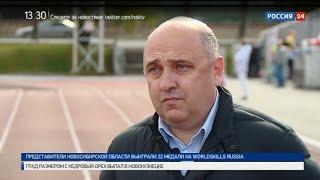 Сборная Новосибирской области по лёгкой атлетике начала подготовку к чемпионату страны по кроссу
