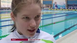 Томские подводники выиграли общее второе место чемпионата РФ