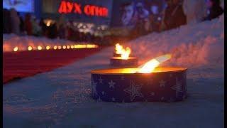 В Ханты-Мансийске пройдёт церемония открытия кинофестиваля «Дух огня»