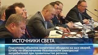 Избирательные участки Самарской области в день выборов без света не останутся