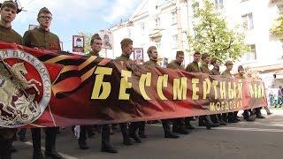 Организаторы марша «Бессмертный полк» просят политические партии не пиариться во время акции