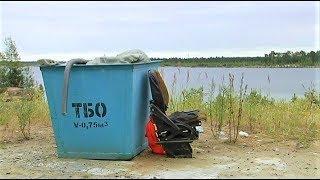 Покачёвцы в жаркие дни оставили кучи мусора на Голубом озере