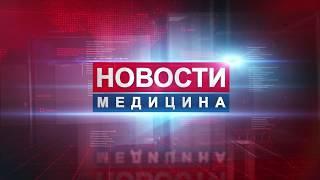 Виктор Гордиенко: На пост ДПС «Карамовский» вернут медпункт. Часть 2