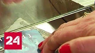В Москве разрабатывают новую билетную систему - Россия 24