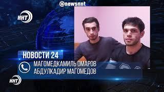 Героический поступок дагестанцев в г. Когалым (ХМАО)