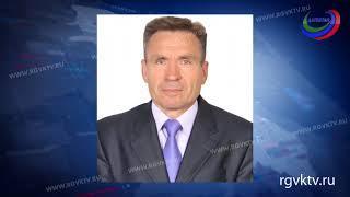 Сергей Суворов назначен новым председателем Верховного суда Дагестана