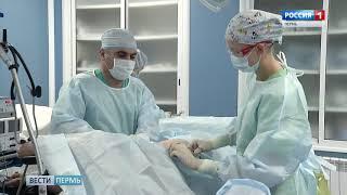 Пермская краевая больница отмечает юбилей