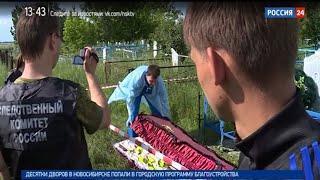 «Вести. Дежурная часть» за 06.07.2018
