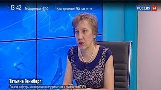 В России растет объем теневой экономики