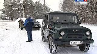 В Кирове продолжается добровольная вакцинация домашних животных от бешенства (ГТРК Вятка)