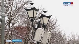 В Смоленске приходит зима