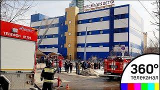 Пожар в торговом центре «Персей для детей» потушен