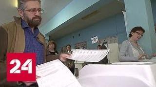 Избирательные участки открылись в Москве и в столичных аэропортах - Россия 24