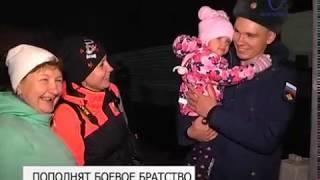 Белгородские новобранцы пополнили ряды ВДВ