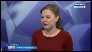 """""""С Верой навстречу весне!"""""""