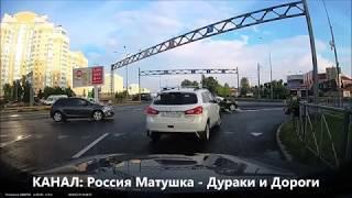 Подборка ДТП за июль 2018 года! Часть 2! Traffic accidents! Accidents de circulation!