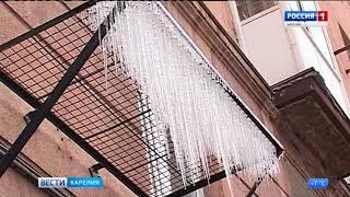 Горожане недовольны тем, как управляющие компании чистят крыши домов от снега и льда