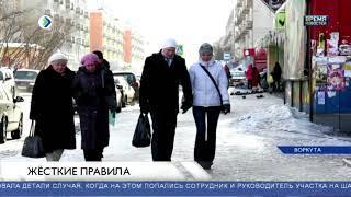 """Жесткие меры компании """"Воркутауголь"""""""