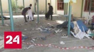 Взрыв в мечети в Хосте: 10 убитых и 34 раненых - Россия 24