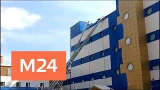 """Пожар ликвидировали в торговом центре """"Персей для детей"""" - Москва 24"""