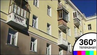 Целый город в одной квартире обнаружили в Екатеринбурге