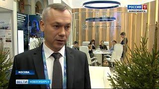 Делегация Новосибирской области приняла участие в Международном транспортном форуме
