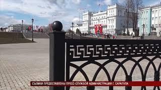10 05 2018  В Сарапуле в День Победы открыли новый сквер