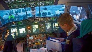 Ругань в кабине пилотов перед крушением Ан 148