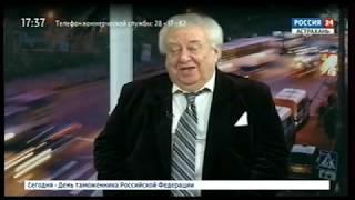 Интервью с президентом Астраханского ТЮЗа Юрием Кочетковым