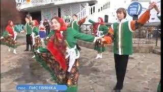 Фестиваль омуля прошёл уже в четвёртый раз в Листвянке