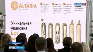 В Алтайском крае сделали инновационную упаковку для масла