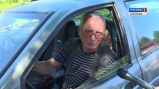 На костромских дорогах начали орудовать «профессиональные» попрошайки