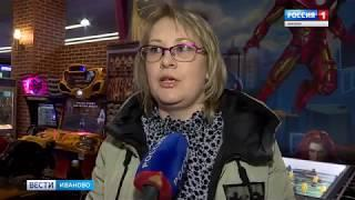 ЭВАКУАЦИЯ ТЦ СЕРЕБРЯНЫЙ ГОРОД