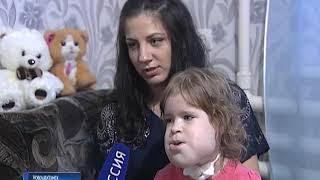 Годовой курс лечения стоит 330 тысяч: маленькой Соне Кравцовой из Новошахтинска нужна помощь»