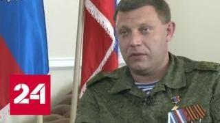 Путин - жителям Донбасса: Россия всегда будет с вами - Россия 24