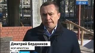 Школы в Иркутске строят в соответствии с требованиями «Доступной среды»
