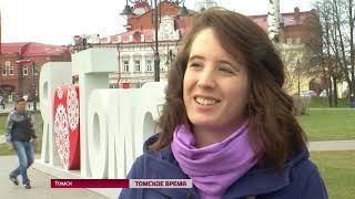 Французская студентка придумала экскурсию по Томску