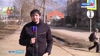 В Кудымкаре стартует общегородской субботник