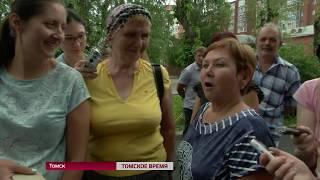Жители Томска недовольны качеством благоустройства дворов
