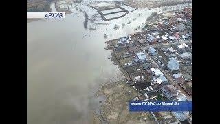 Эксперт рассказал, каким будет паводок в Марий Эл весной 2018-го
