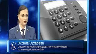 В Ростовской области погибли двое рабочих - на них обрушилась стена старого здания